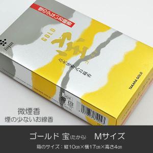 お線香/018ゴールド宝/たから/Mサイズ/微煙香/創価学会線香/SGI・SOKA|syosyudo