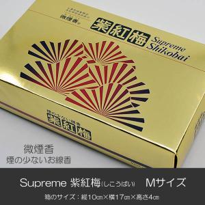 お線香/021スプリーム紫紅梅/しこうばい/ゴールド/Mサイズ/微煙香/創価学会線香/SGI・SOKA|syosyudo