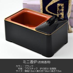 ミニ香炉/お焼香用/018ブラック/香炉灰つき/仏具|syosyudo