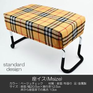 座イス/Mサイズ/001ベージュチェック/座椅子/折りたたみ式/お仏壇用/正座イス|syosyudo