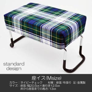 座イス/Mサイズ/002ネイビーチェック/座椅子/折りたたみ式/お仏壇用/正座イス|syosyudo