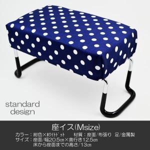 座イス/Mサイズ/003紺色×ホワイトドット/座椅子/折りたたみ式/お仏壇用/正座イス|syosyudo