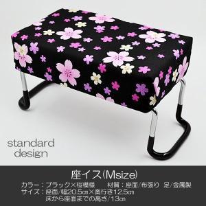 座イス/Mサイズ/004ブラック×桜模様/座椅子/お仏壇用/正座イス|syosyudo