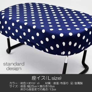座イス/Lサイズ/005紺色×ドットホワイト/座椅子/折りたたみ式/お仏壇用/正座イス|syosyudo