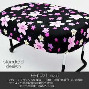 座イス/Lサイズ/006ブラック×桜模様/座椅子/折りたたみ式/お仏壇用/正座イス|syosyudo