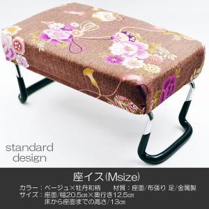座イス/Mサイズ/008ベージュ×牡丹柄/座椅子/折りたたみ式/お仏壇用/正座イス|syosyudo