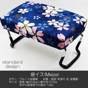 座イス/Mサイズ/009ブルー×桜模様/座椅子/折りたたみ式/お仏壇用/正座イス|syosyudo