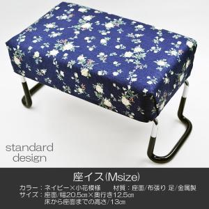 座イス/Mサイズ/010ネイビー×小花模様/座椅子/折りたたみ式/お仏壇用/正座イス|syosyudo