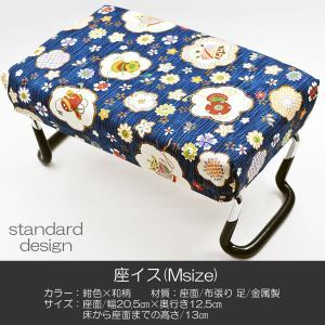 座イス/Mサイズ/011紺×和柄/座椅子/折りたたみ式/お仏壇用/正座イス|syosyudo