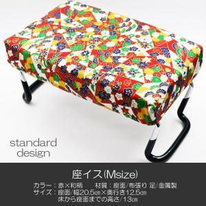 座イス/Mサイズ/012赤×和柄/座椅子/折りたたみ式/お仏壇用/正座イス|syosyudo