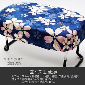 座イス/Lサイズ/014ブルー×桜模様/座椅子/折りたたみ式/お仏壇用/正座イス syosyudo