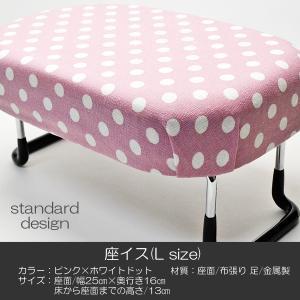 座イス/Lサイズ/020ピンク×ホワイトドット/座椅子/折りたたみ式/お仏壇用/正座イス|syosyudo