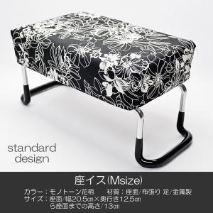 座イス/Mサイズ/022モノトーン花柄/座椅子/折りたたみ式/お仏壇用/正座イス|syosyudo