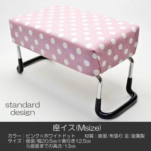 座イス/Mサイズ/023ピンク×ホワイトドット/座椅子/折りたたみ式/お仏壇用/正座イス|syosyudo