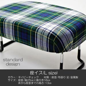 座イス/Lサイズ/024ネイビーチェック/座椅子/折りたたみ式/お仏壇用/正座イス|syosyudo