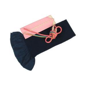 振袖用 正絹 総絞り エバース 帯揚げ&正絹パール付き帯締め(NO6)&重ね衿(RK1) 3点セット FMG-3
