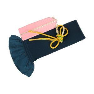 振袖用 正絹 総絞り エバース 帯揚げ&正絹パール付き帯締め(NO9)&重ね衿(RV-1) 3点セット FMG-6