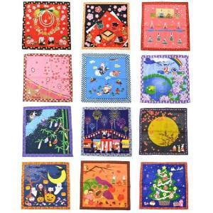 四季彩布 小風呂敷 12種類 日本製