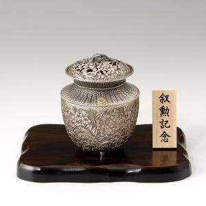 香炉 七草 木製平板桐箱入り|syoubidou
