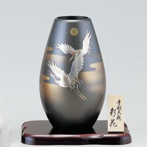 叙勲記念品 叙勲お祝い 「青銅製花瓶 彩花 彫金双鶴 木製トチ板7号付」 叙勲挨拶状付 お祝い品|syoubidou