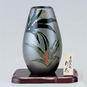 叙勲記念品 叙勲お祝い 「青銅製花瓶 彩花 彫金 万年青(おもと) 木製トチ板7号付」 叙勲挨拶状付 お祝い品|syoubidou