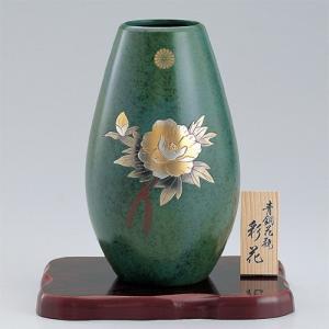 叙勲記念品 叙勲お祝い 「青銅製花瓶 彩花 彫金牡丹 青銅色 木製トチ板7号付」 叙勲挨拶状付 お祝い品|syoubidou
