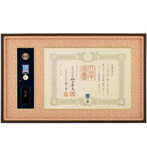 褒章額 大和 さくら色小菊模様 「褒章の記褒章 褒章ケース飾り額一体型」 |syoubidou