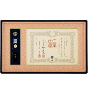 褒章額 豊明DX さくら色小菊模様 「褒章の記褒章 褒章ケース飾り額一体型」|syoubidou