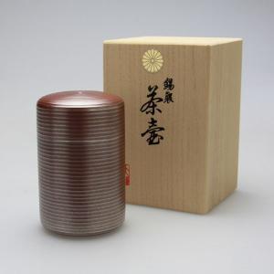 茶壺 錫製 高級茶壺 朱イブシ 桐箱入り|syoubidou