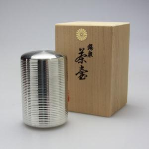 茶壺 錫製 高級茶壺 千寿(磨) 桐箱入り|syoubidou