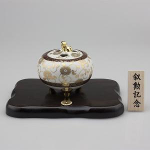香炉 九谷焼香炉 白粒 菊唐草 木製平板7号桐箱入り|syoubidou