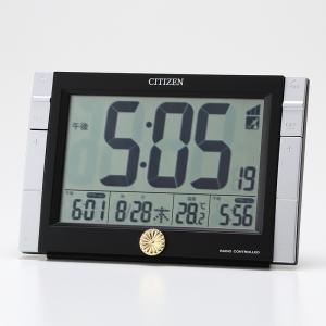 叙勲記念品 叙勲お祝い 「電波時計 パルデジットワイドDS 8RZ150-002 CITIZEN(シチス゛ン)」 叙勲挨拶状付 お祝い品|syoubidou