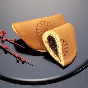 新残月(しんざんげつ) 謹製銘菓 2個入|syoubidou