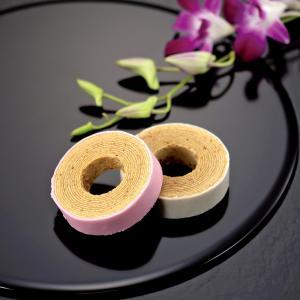 紅白バームクーヘン 謹製銘菓 2個入|syoubidou