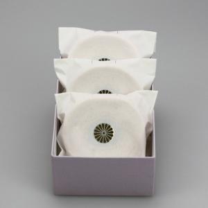 紅白バームクーヘン 謹製銘菓 3個入|syoubidou