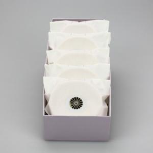 紅白バームクーヘン 謹製銘菓 5個入|syoubidou