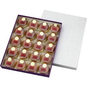 月餅(げっぺい) 謹製銘菓 20個入|syoubidou