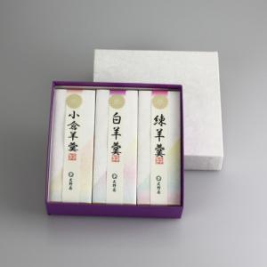 特製羊羹(ようかん) 謹製銘菓 3本入|syoubidou
