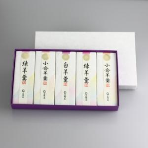 特製羊羹(ようかん) 謹製銘菓 5本入|syoubidou