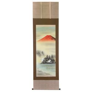 掛軸 赤富士 岳村作|syoubidou