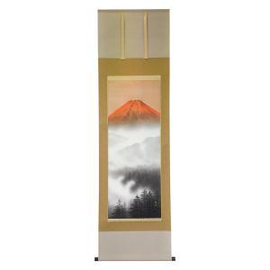 掛軸 赤富士 牧野俊樹作|syoubidou