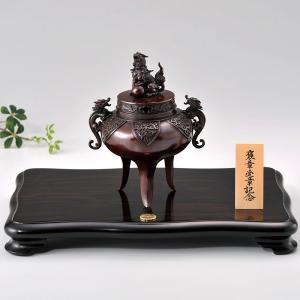 香炉 青銅製香炉 長足菖蒲獅子蓋(ながあししょうぶししぶた)桐箱入り|syoubidou