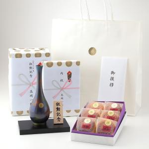 叙勲記念品 叙勲お祝い 「青銅製一輪挿し6号調べ」と「引菓子 月餅6個入」のセット syoubidou