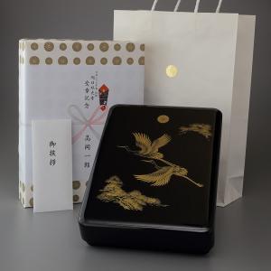 叙勲記念品 叙勲お祝い 文庫松鶴と挨拶状セット 手提袋付 セット商品 syoubidou