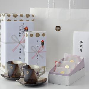 叙勲記念品 叙勲お祝い ペアコーヒー桜とバームクーヘン3個入セット セット商品 syoubidou
