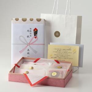 叙勲記念品 叙勲お祝い モチモチ紅白残月 手提袋付 セット商品 syoubidou