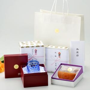 叙勲記念品 叙勲お祝い 切子フリーカップかごめ1個と新残月2個セット セット商品 syoubidou