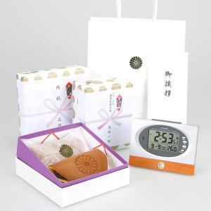 叙勲記念品 叙勲お祝い 電波時計【C8212】と新残月2個セット セット商品 syoubidou