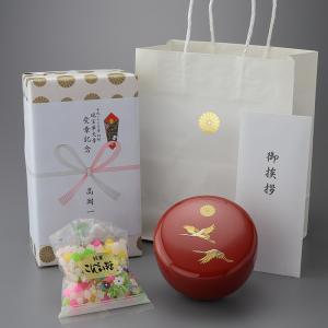 叙勲記念品 叙勲お祝い ボンホ゛ン入れ翔鶴こんぺい糖 挨拶状セット 菊紋手提袋付 セット商品 syoubidou