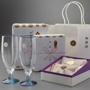 叙勲記念品 叙勲お祝い 万葉切子ビアーグラス2個入と新残月2個入セット セット商品 syoubidou